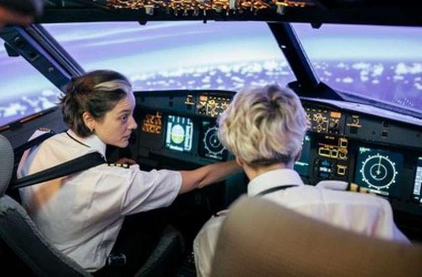 airport news- पायलट को नहीं दिख रहा था सूरत एयरपोर्ट फिर क्या हुआ...!!!!