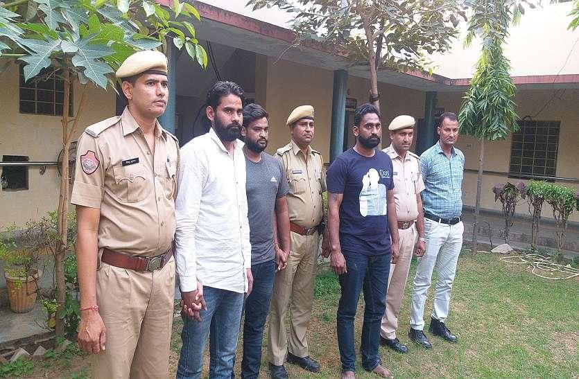 हथियार लेकर घूम रहे तीन बदमाश गिरफ्तार