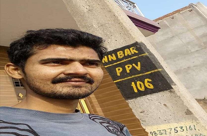 अयोध्या फैसले के बाद चीफ जस्टिस के खिलाफ की आपत्तिजनक पोस्ट, पुलिस ने किया गिरफ्तार