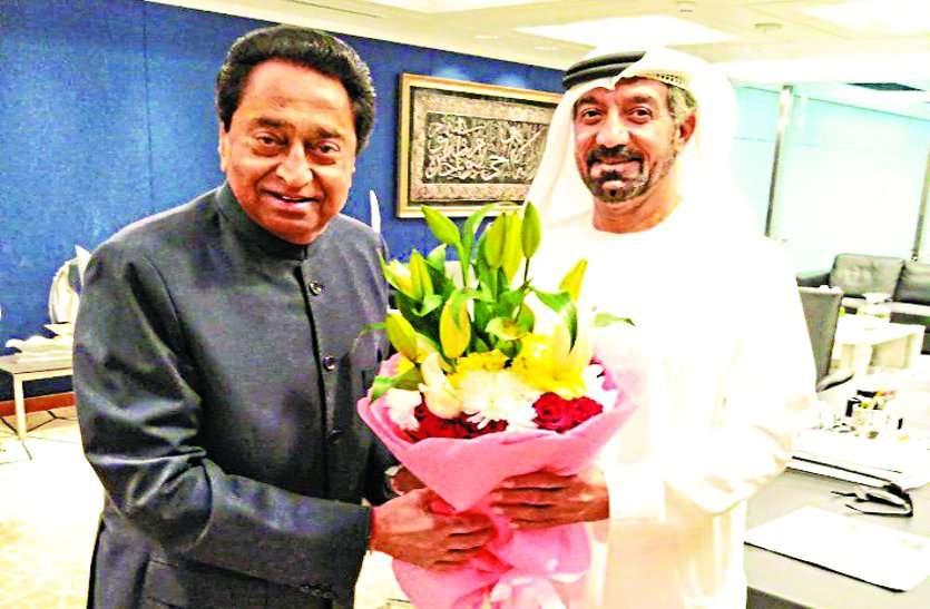 अब दुबई में होगी मिनी ग्लोबल इनवेस्टर समिट, खाड़ी देशों के 60 बड़े निवेशक होंगे शामिल