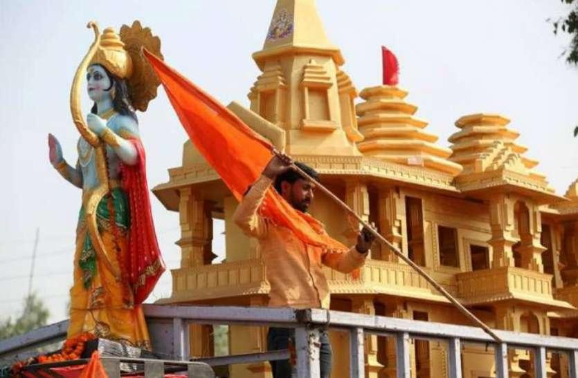 अयोध्या में राम मंदिर बनने से पहले बना ये गाना, सुनकर हो जाएंगे मंत्रमुग्ध
