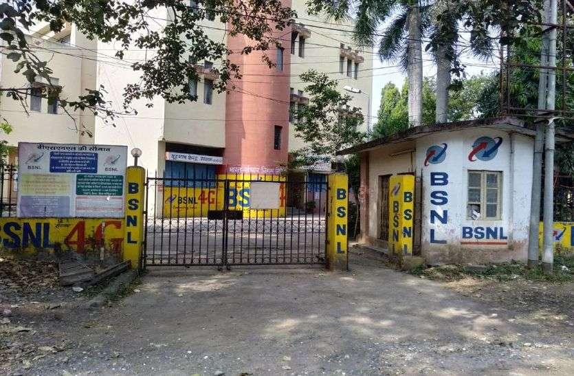 BSNL VRS Scheme Latest News