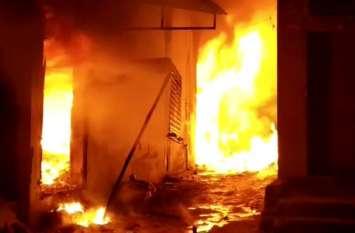 आधा दर्जन दुकानों में लगी भीषण आग, 2 करोड़ का सामान जलकर खाक, देखें वीडियो