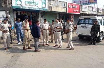दूसरे दिन भी चप्पे-चप्पे पर तैनात रही पुलिस, गलियों में भी पुलिस का पहरा