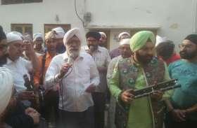 गुरुनानक जयंती से पहले इस नगर में सिक्ख समाज के लोगों ने प्रधानमंत्री का इसलिए अदा किया शुक्रिया, देखें वीडियो