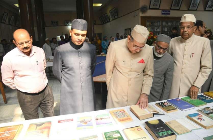 Barawafat पर AMU में हजरत अली के हाथ के लिखे पवित्र कुरान के नुस्खे प्रदर्शित