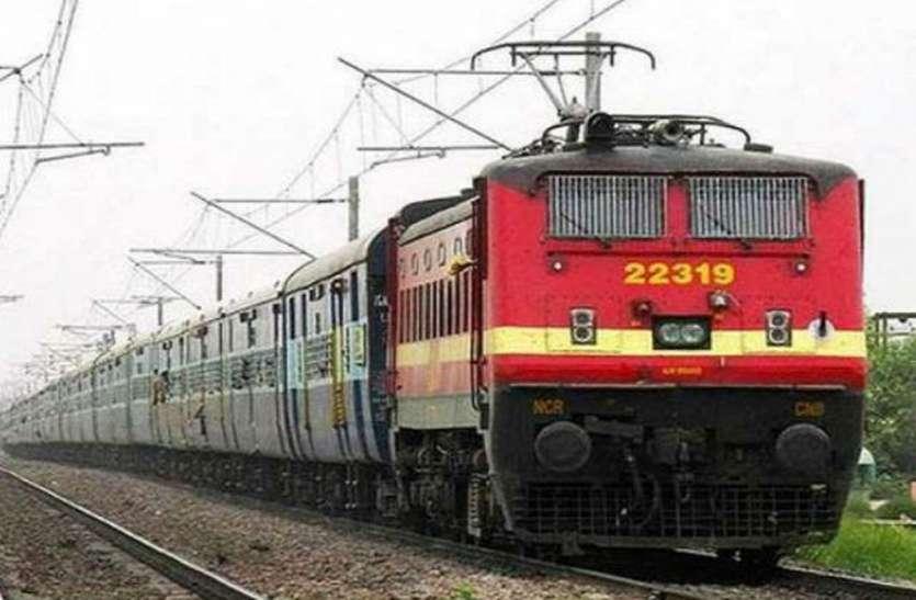 दिल्ली नहीं गई देहरादून एक्सप्रेस, भरतपुर से लौटी मुम्बई