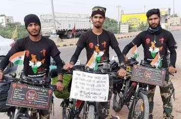 बलात्कार की बढ़ती घटनाओं के खिलाफ भारत भ्रमण पर निकले तीन युवा पहुंचे नागौर