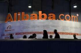 सिंगल्स डे पर चीन में बना नया रिकॉर्ड, कुछ ही घंटों में कंपनी ने की 16 खरब की बिक्री