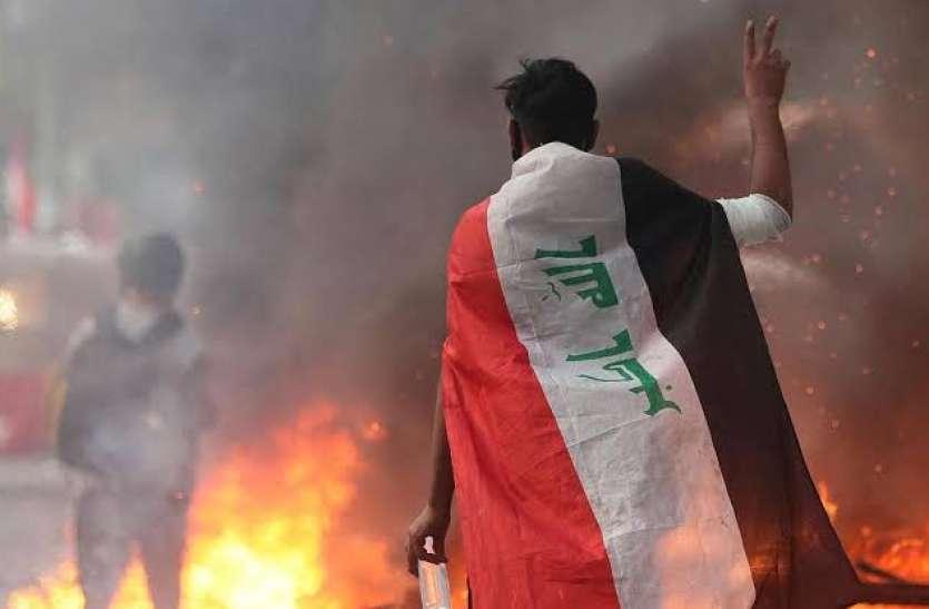इराक: 16 सालों में सबसे बड़ा सरकार विरोधी प्रदर्शन, अब तक 300 से ज्यादा की मौत, 1200 घायल