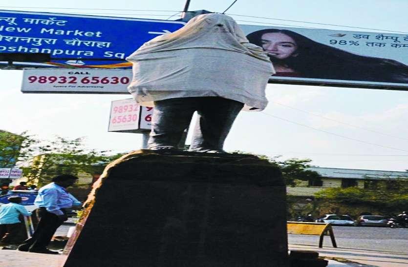 शहीद चंद्रशेखर आजाद की जगह पूर्व सीएम की प्रतिमा लगाने पर सियासी बवाल