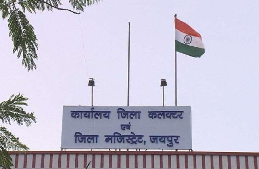 जयपुर में अब जिला प्रशासन करेगा सड़क मरम्मत की ऑडिट