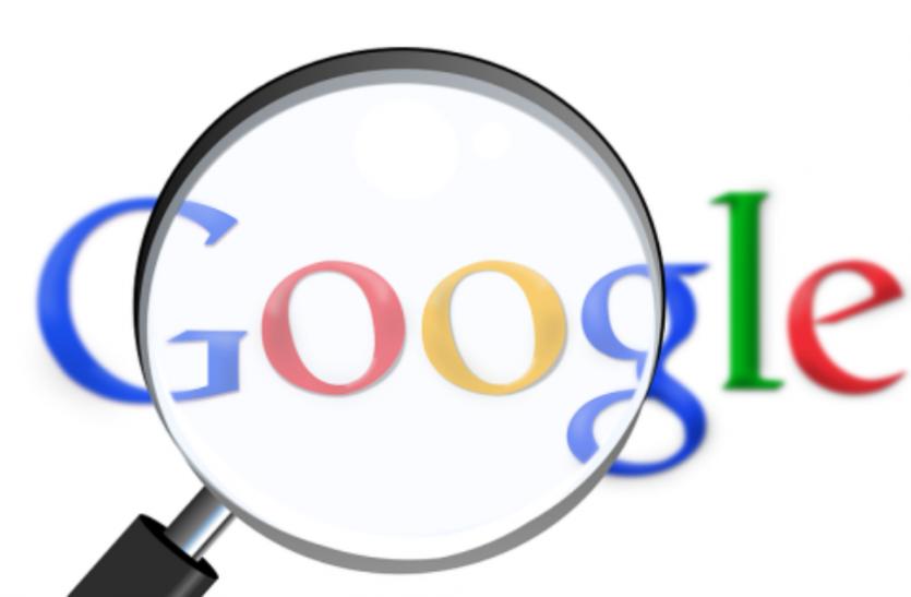 Google पर उपभोक्ता हितों को नुकसान पहुंचाने का आरोप, चलेगा मुकदमा