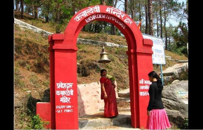 kasar_devi_temple.jpg