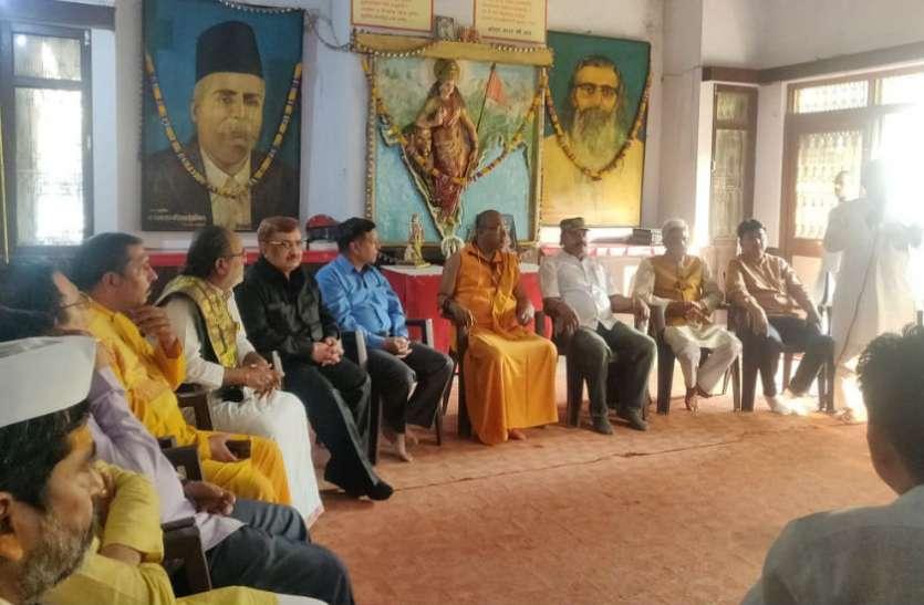 RSS ने कहा- राम मंदिर पर सुप्रीम कोर्ट के फैसले से भारत की सांस्कृतिक एकता को बल