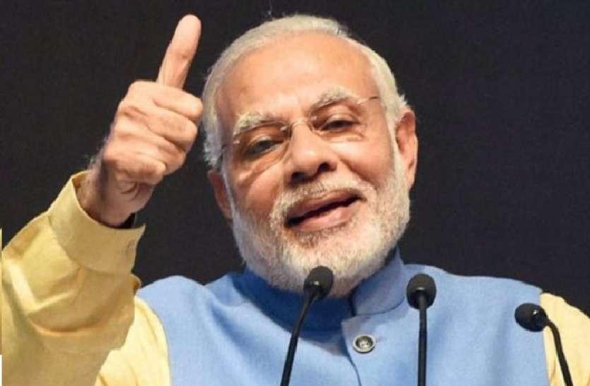 Vodafone के सीईओ ने PM Modi से मांगी माफी, बोले भारत में जारी रहेगा निवेश