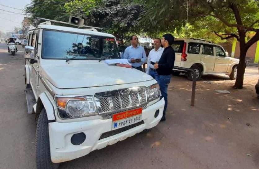 मुरार में यातायात को व्यवस्थित करने बड़ा प्लान