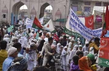 नागौर शहर में गूंजा 'सरकार की आमद मरहबा'