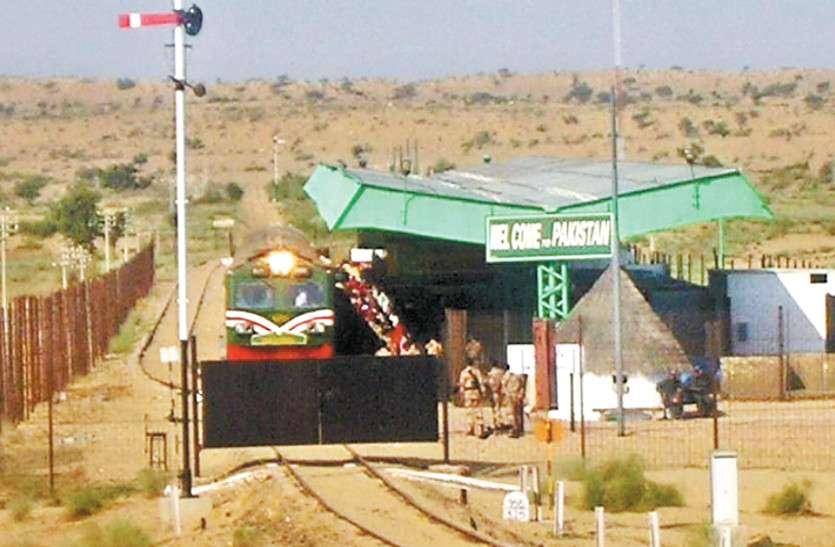 सीमा से सटे इस रेलवे स्टेशन पर अचानक बढ़ी पाक रेंजर्स की गतिविधियां, भारतीय सुरक्षा एजेंसियां चौकस