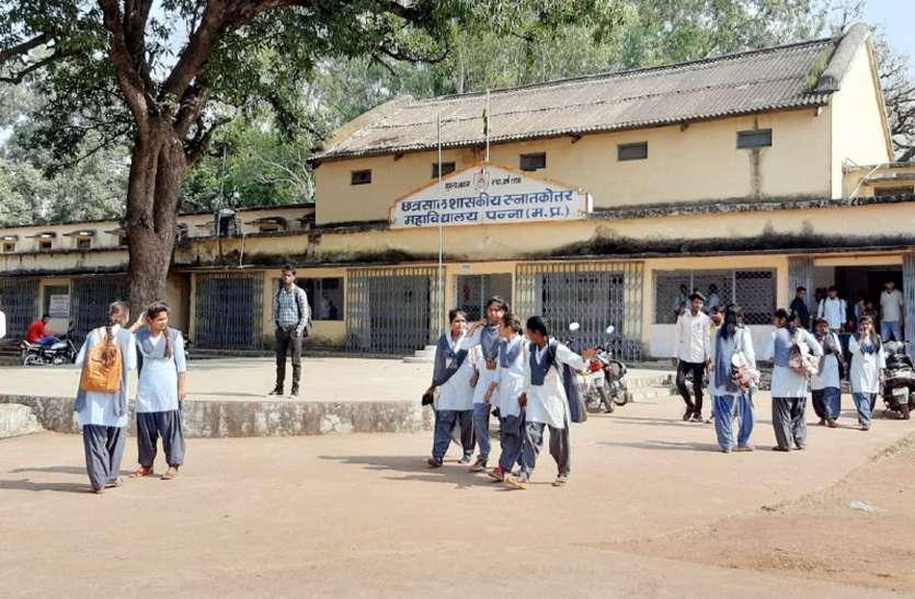 पन्ना में इंटरनेट सेवा बहाल, स्कूल-कॉलेज भी खुले