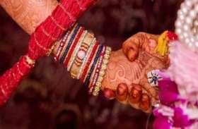 नौ बच्चों का बाप, उम्र 60 साल करने जा रहा था पांचवी शादी, पुलिस ने हिरासत में लिया