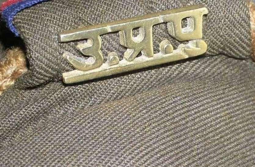 Bulandshahr: शांति-व्यवस्था बनाने के लिए गश्त कर रहे दरोगा व सिपाही को कांस्टेबल ने पीटा