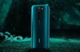 Redmi Note 8 की कल दोपहर 12 बजे फ्लैश सेल, जानिए ऑफर्स