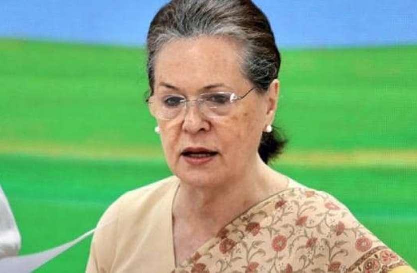 महाराष्ट्र नई सरकार का फॉर्मूला आया सामने, कांग्रेस, शिवसेना के 14-14 होंगे मंत्री