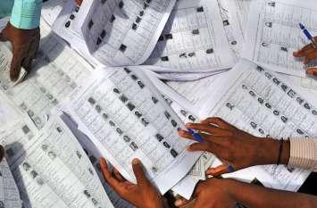 MLC चुनाव में हिस्सा लेने वाले वोटरों के लिए अच्छी खबर, इस तिथि तक बनवा सकते हैं वोट