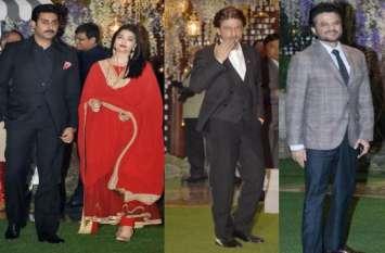 Ambani Pre Wedding Party Photos: मुकेश अंबानी के घर में बॉलीवुड सेलेब्स का लगा जमावड़ा, दुल्हन की तरह सजा बंगला