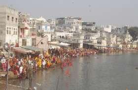 Pushkar mela 2019: ब्रह्माजी की नगरी में बरसा कार्तिका पूर्णिमा पर पुण्य