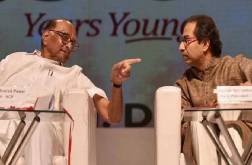 महाराष्ट्र: सरकार गठन में देरी के लिए NCP ने कांग्रेस पर फोड़ा ठीकरा, बातचीत का दौर जारी