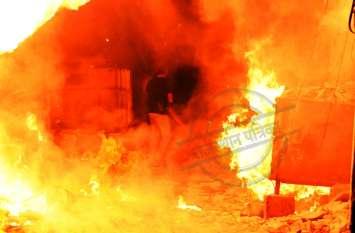 जयपुर रेलवे स्टेशन के पास कैमिकल गोदाम में लगी भीषण आग, कई दुकानें और मकान आए चपेट में