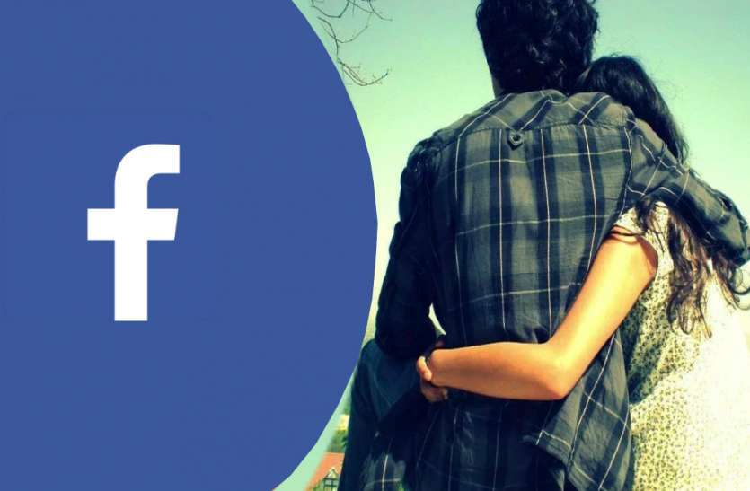 शादी तय होने के बाद Social Media पर युवक को मिली अपनी मंगेतर की लव स्टोरी