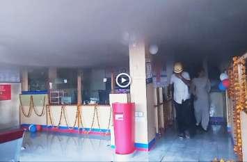 देखें VIDEO: बैंक के 101 बरस पूरे होने पर कर्मियों ने जश्र मनाया, कुछ घंटों बाद ही आ गई बुरी खबर