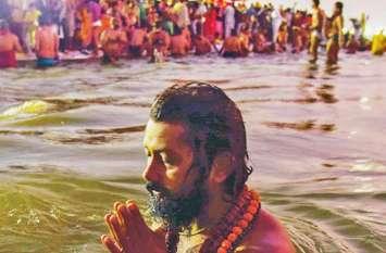 गंगा स्नान 2019 : आज के दिन डुबकी लगाने समेत कर लें ये 10 काम, होगी पुण्य की प्राप्ति