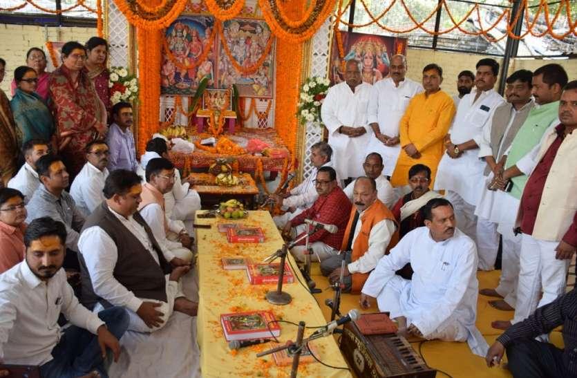 सद्भाव के साथ बने राम मंदिर की गई कामना