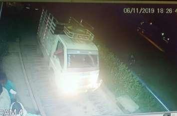वाहनों में हेराफेरी कर व्यापारी से धोखाधड़ी, सीसीटीवी कैमरे से उजागर हुई वारदात