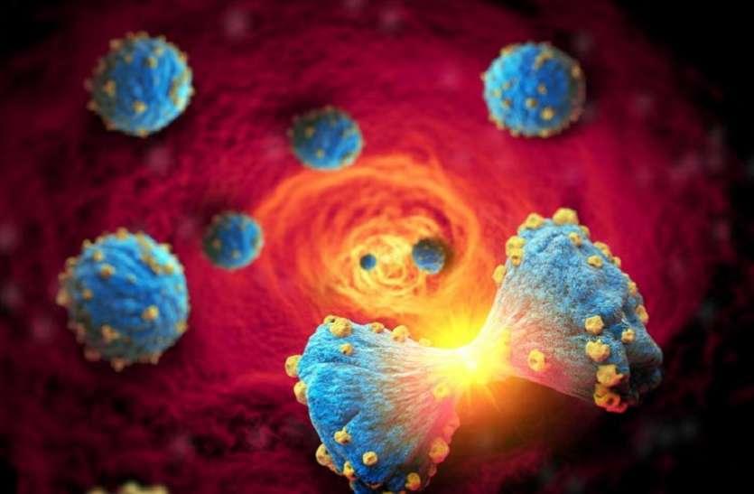 कैंसर अब लाइलाज नहीं? वैज्ञानिकों का दावा, चौथे स्टेज के कैंसर में भी बच जाएगा मरीज!
