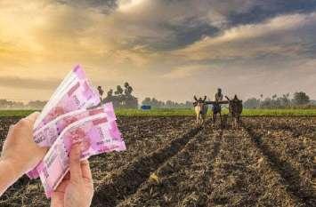 सहकारिता मंत्री का जिला भी किसानों को ऋण बांटने में फिसड्डी,सहकारी बैंकों ने भींची मुट्ठी