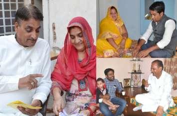 निकाय चुनाव: पार्षद बनने के पति-पत्नी और बाप-बेटे में हुआ बंटवारा !
