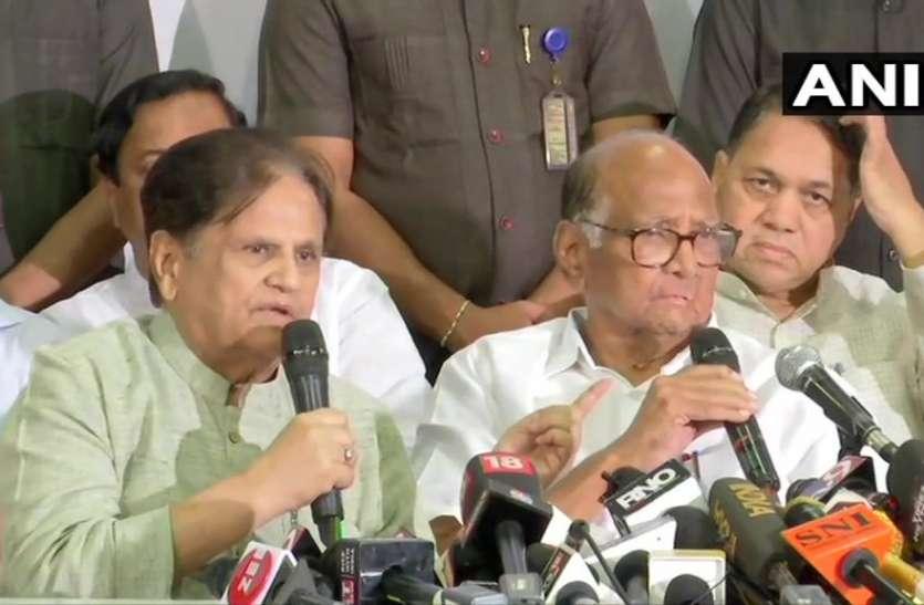 महाराष्ट्र में सरकार गठन को लेकर कांग्रेस-एनसीपी पहले खुद करेंगे बात, फिर होगी शिवसेना से चर्चा