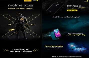 #Smartphones : Infinix S5 Lite 15 को और Realme X2 Pro 20 नवंबर को होगा लॉन्च