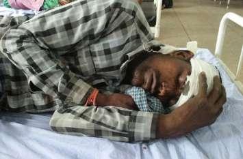 दर्दनाक हादसा: ऑटो से इलाज कराने अस्पताल ले जा रहे पिता की मौत