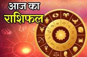 Aaj Ka Rashifal In Video: बुधवार को किसके सितारे चमकेंगे? देखें आज का राशिफल