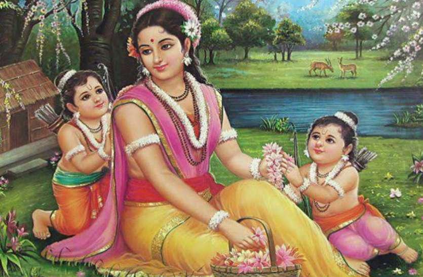 यहां पर मां सीता ने ली थी भू-समाधि! अब बनेगा भव्य मंदिर