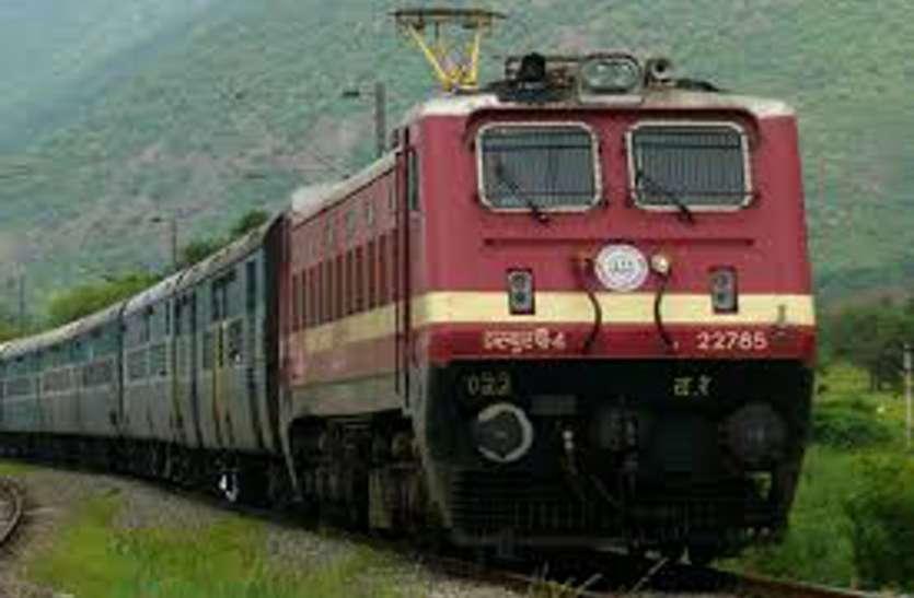 बांद्रा झांसी व जयपुर पुणे के बीच चलेगी ट्रेन