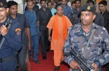 मुख्यमंत्री योगी की तरह इस भाजपा विधायक को मिली सुरक्षा, 36 सुरक्षाकर्मी होंगे तैनात