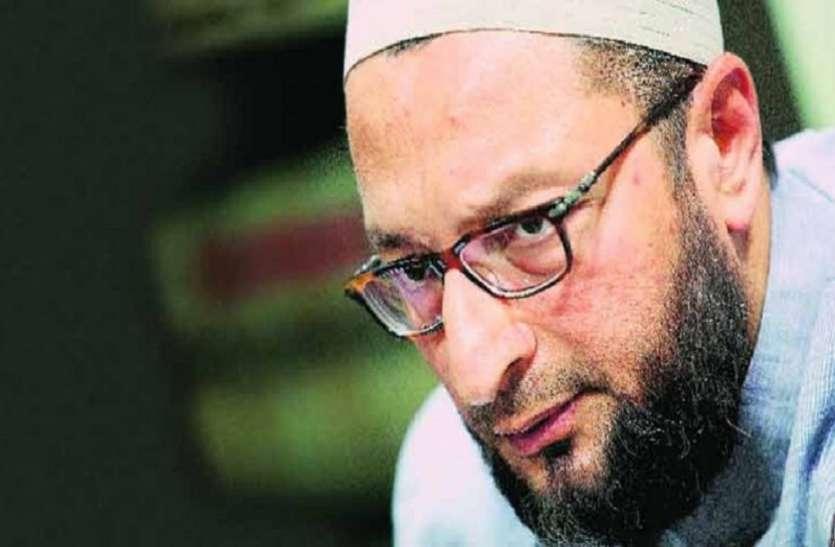 पश्चिम बंगाल चुनाव को लेकर असदुद्दीन ओवैसी ने पूछा बड़ा सवाल