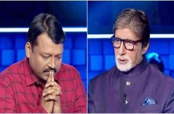 KBC 11: 1 करोड़ जीतने के बाद क्रिकेट से जुड़े इस सवाल का जवाब नहीं दे पाए अजीत कुमार, इतने रुपए लेकर वापस लौटे